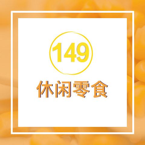 EGO金小熊灌心饼干夹心饼10g/袋-哈密瓜味
