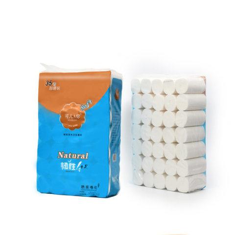 35卷可儿A你家庭装木浆无芯卫生卷纸5.5斤装
