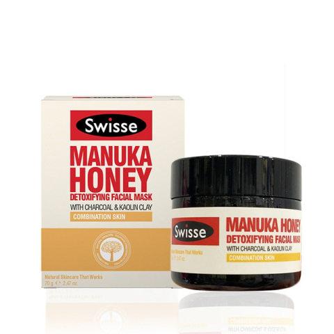 澳洲Swisse麦卢卡蜂蜜涂抹式清洁面膜 70g